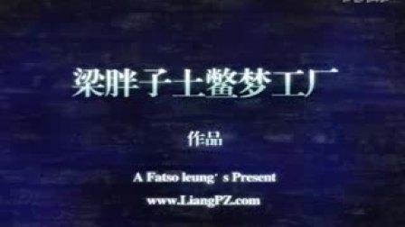 演唱:乱感觉饶舌团体KingStar音乐团体Siyofamily土著音乐秀场蓝族E-STARS等群星