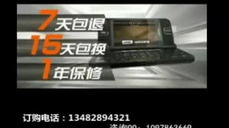 DALL手机达尔手机视频雷梦迷你笔记本手机 迷你电脑手机官网视频
