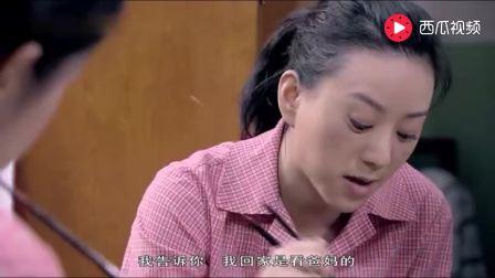 金婚: 南方和燕妮俩姐妹饭桌上互掐, 佟子文丽也