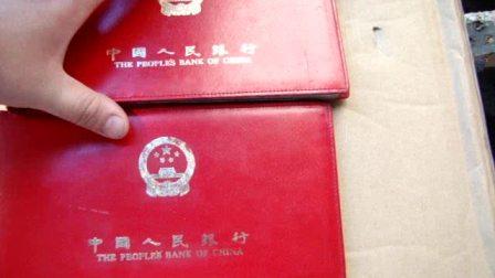 1980年中国近代印刷公司发行的第三套人民币18元8角8分册