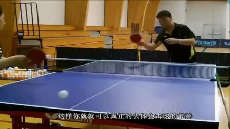 体育 乒乓球技巧 挥拍节奏掌控好 就算看不到球