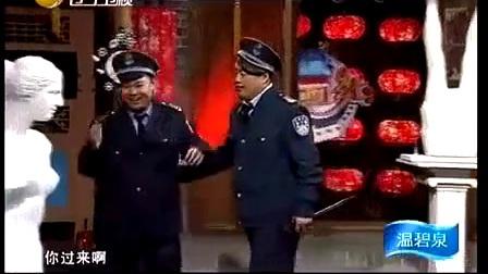 史上宋晓峰最搞笑作品,惹得赵本山和现场观众