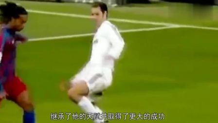 罗纳尔迪尼奥进攻有多强  梅西  这球我都踢不出