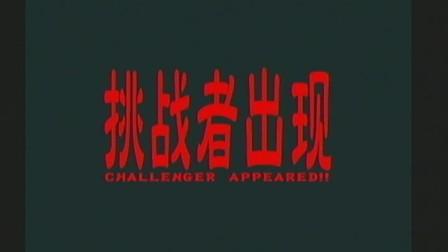 霸三國志大戰 南京3月個人賽 KULULU VS SATO