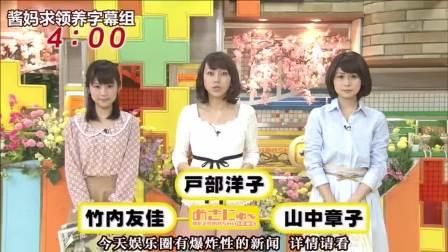 [酱妈求领养字幕]120326 AKB48_ 前田敦子卒業【めさにゅ】