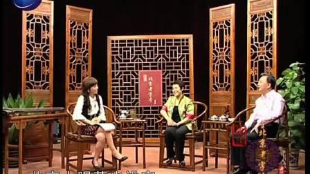 北京老字号之吴裕泰