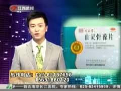 名医服务:名医谈小儿多动症120404为人民服务视频