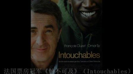 法��票房冠�《�|不可及》(Intouchables)插曲:FLY -Ludovico Einaud