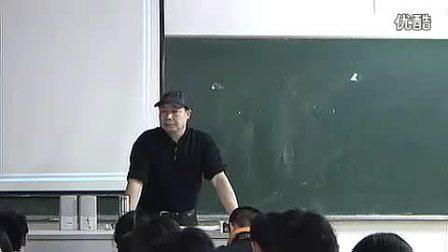 八年级历史优质课《科学技术的成就一》视频课堂实录