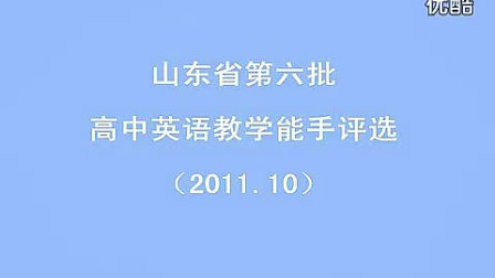 《music from china》_孙奕 2011年山东省高中英语第六届教学能手评选