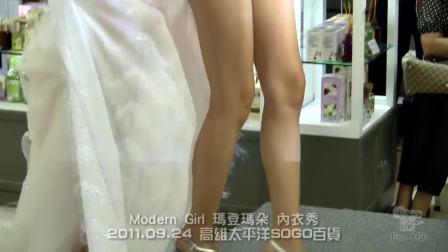 台湾女模特內衣秀 www.ladyww.com