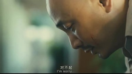 人在囧途之泰囧: 徐峥的老婆出现在他的面前!