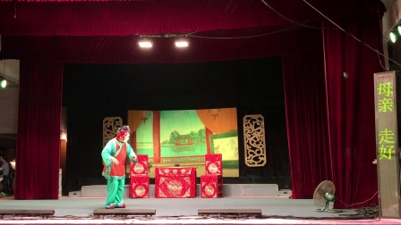 高甲戏双轿接亲2 晋江民间高甲戏剧团演出