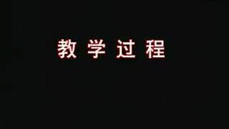 高二语文优质课视频《变形记》郑老师