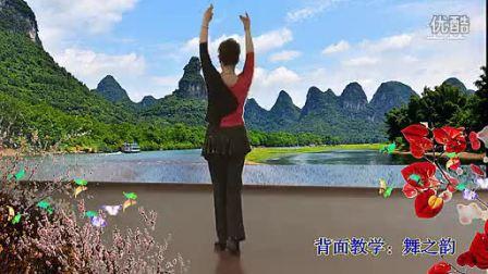 北雀舞之韵广场舞 栀子花开 附口令分解教学和背面演示gc5.cc