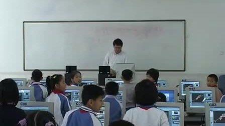 小学三年级信息技术,神奇的魔术棒教学视频,深圳市电教馆李森