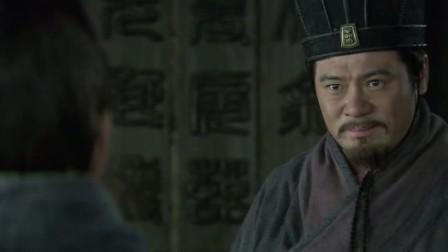 三国: 曹操被官兵压下大牢