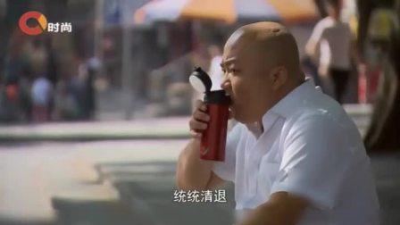 生活麻辣烫一念之间之中年危机_万精油 朱一群 夏小雨 李拜天 向前看 赵瑶静 余美龄_2018-06-27