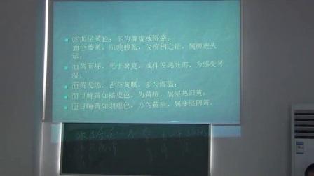 中医小儿推拿培训-高学践-小儿推拿之儿科四诊(三)视频