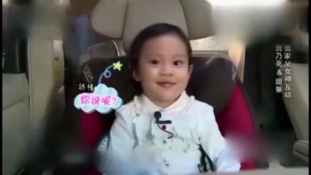 """包贝尔的女儿饺子扛起表情包大旗""""综艺一姐"""""""