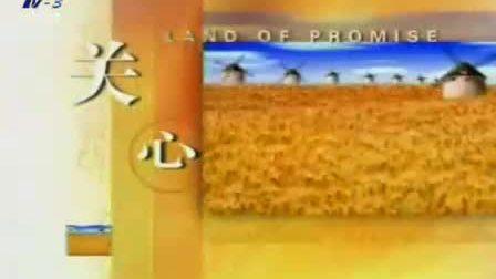 养牛场带来的绿色经济农情在线金色田野致富经农业专家每日农经_标清视频