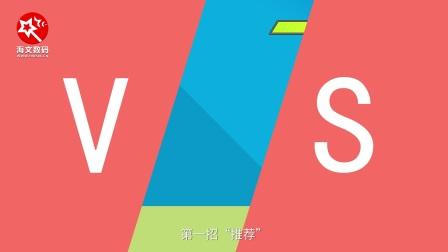 上海飞碟说风格动画制作【海文数码】