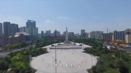西湖区区长黄小燕(有音乐 有画面)VA0