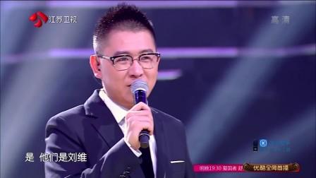 嗨!唱起来 第一季 周华健做客嗨唱起来引全场惊