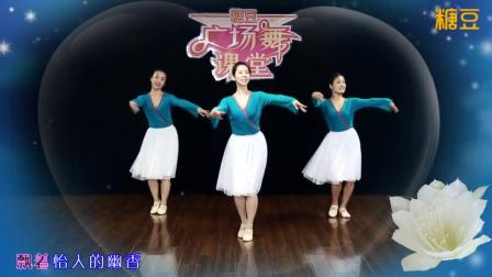 点击观看中老年广场舞视频大全之 做你的雪莲 编舞 君君视频