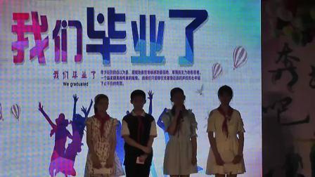 福州小柳小学-腾讯视频小学生温州市v小学图片