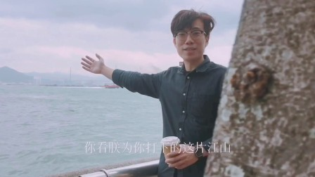 【叫我国庆 迷你Vlog 】 香港西环坚尼地城海旁(上) 073