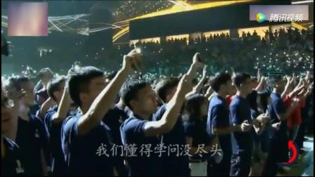 汕头大学2018毕业典礼师生合唱《大学问》