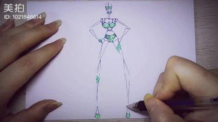 美拍視頻: 服裝設計手繪教程