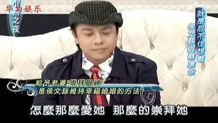 天猫小黑盒牵线蔡康永、徐熙娣合体再创新综艺