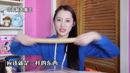 美女试玩韩国人发明的减压玩具,爽得停不下来