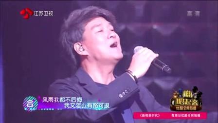 我在周华健深情演唱经典歌曲 广东美女好嗓音演