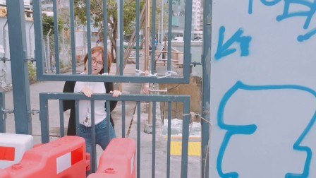 【叫我国庆 迷你Vlog】香港西环坚尼地城海旁(下) 074
