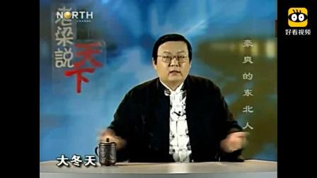 老梁:东北人在幽默这方面全国无人能比 原来是