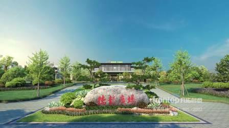 碧桂园集团在贵州首个新中式双拼别墅项目【龙城府】宣传片