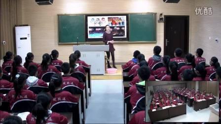初中地理教師基本功決賽《北京市的城市特征和建設成就》教學視頻(初中地理優質課教學視頻)