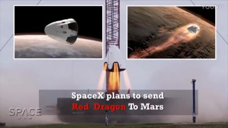 SpaceX Plans Mars Missions As Soon As 2018 _ Video_高清