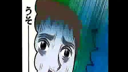 我在【搞笑漫画日和】-剑圣大和 (中文配音)截