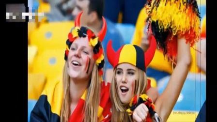 世界杯32国最美女球迷都在这、让你一次大饱眼福