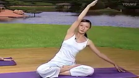 简单的瑜伽减肥动作视频