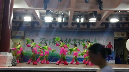 20180708舞蹈   十对花   天姿艺术团 香溪广场