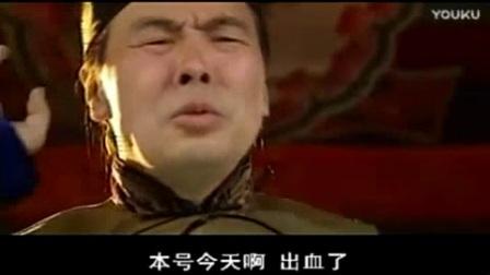 我在潘长江 搞笑电影 举起手来_3_高清截取了一段