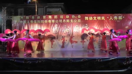 中国人寿杯,舞韵丹阳,祝福祖国,丹阳体育舞
