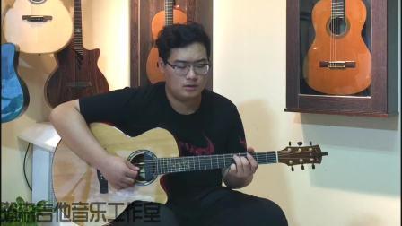 瀚森吉他音乐工作室 孙昊龙 民谣弹唱 《斑马斑