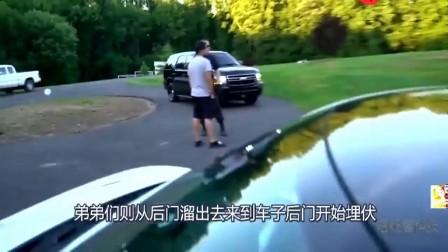 熊孩子大哥带双胞胎恶搞警察,这次真的玩大了