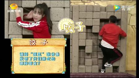 张丹峰继子综艺首秀, 对7岁女孩的小动作暴露人